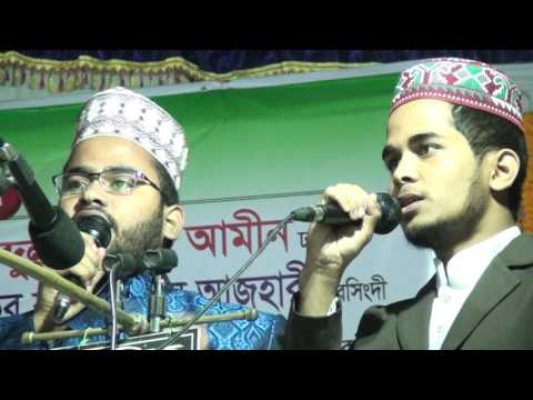 Islamic Song Singer Neamat Ullah Nizami গানের বিষয় - জঞিবাদ