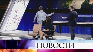 В программе «На самом деле» проверку на детекторе лжи пройдет бывшая жена актера Сергея Мурзина.