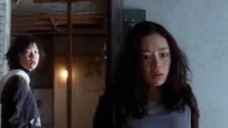 Paju (파주) Trailer