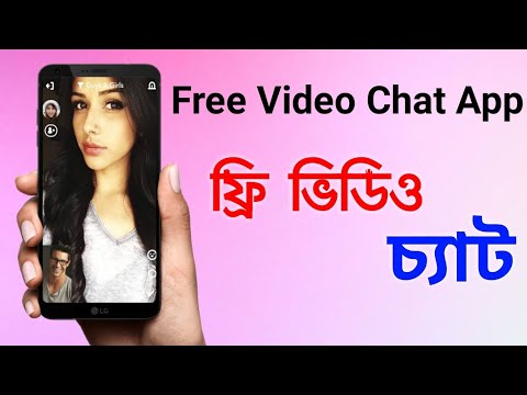 Free Video Chat Social Media Apps |  Live Video Chat Apps
