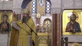 """""""Как увидеть Бога?"""". Слово архимандрита Мелхиседека (Артюхина) в Неделю о Закхее."""
