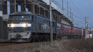 【4K】JR山陽本線 EF210-142号機牽引 貨物列車