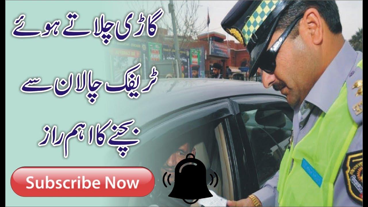 Download traffic signal movie 1 | Traffic signal movie | lazmi traffic signal