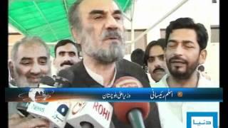 Dunya TV-03-10-2011-CM Baluchistan Aslam Raisani