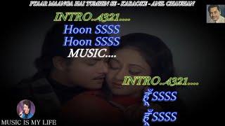 Pyar Manga Hai Tumhi Se Karaoke With Scrolling Lyrics Eng. & हिंदी