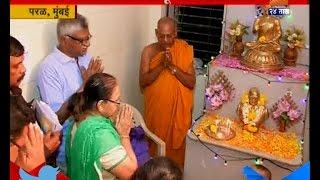 Parel | Mumbai | Babasaheb Ambedkar Resident