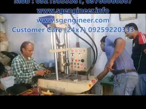 Hydraulic Moulding Wire Plug Making Machine 09219533381, 09760060367