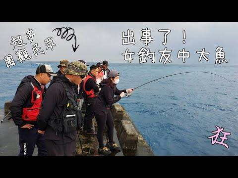 2020.03.08!^^Taiwan Hualien fishing