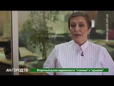 Вторичный рынок недвижимости: сталинки и хрущевки