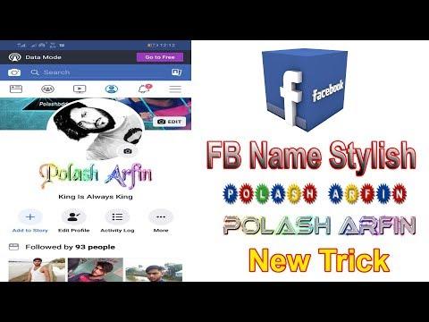How To Change FaceBook Name Stylish Font 2019 | Fb Name Stylish Font