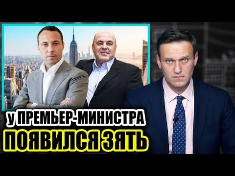 Навальный нашел у