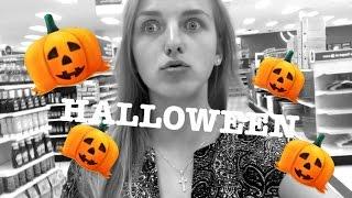 VLOG 6, Halloween, конфеты, Американское Общежитие