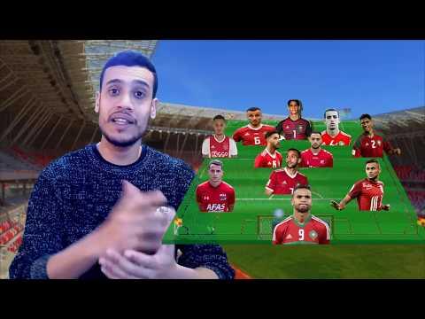 لا خوف على المنتخب المغربي فالخلف جاهز