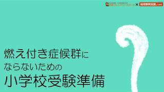 杉並区の幼児教室「西荻フレンドリースクール」 教室運営ブログ「幼児教...