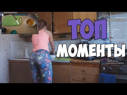 Топ моменты с Twitch #21 / na_podhvate крадет клавиатуру на игромире / Топ рофлы и баги pubg - Клип смотреть онлайн с ютуб youtube, скачать