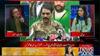 Live with Dr.Shahid Masood| 12-March-2017
