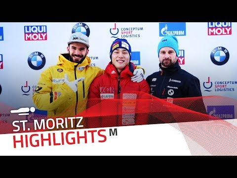 Sungbin Yun sets a new track record in St. Moritz | IBSF Official