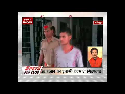Speed News: BSF constable Rameez Ahmad Parray, shot dead by terrorists in K&K's Bandipora