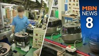 [기술'독립'] 일본 코끼리 밥솥 제쳐…'초정밀 압력 …