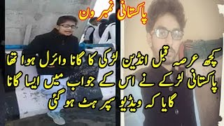 Pakistan Talent|Isha Andotra receives best reply frm pakistani schoolboy| amazing voice|local singer