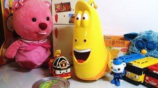 Dancing Larva Toys Play~ 춤추는 라바 장난감 놀이 мультфильмы 라임튜브