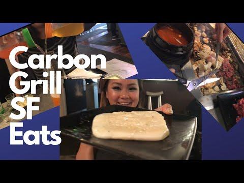 Carbon Grill   San Francisco Eats