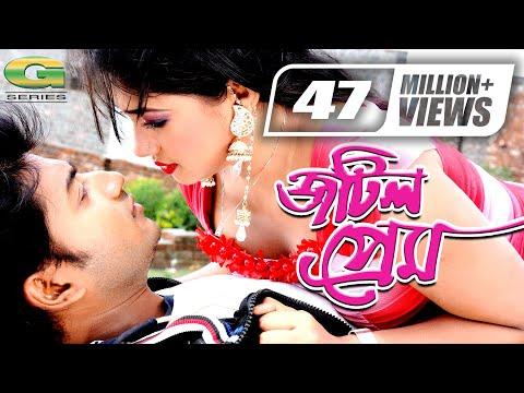 Jotil Prem  | জটিল প্রেম | HD1080p | Bappy | Anchol | Elias Kanchon | Chompa | Bangla Hit Movie