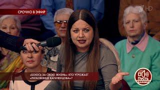 «Она любила! Она что, платит теперь за свою любовь?», - зрители вступились за Елену Дмитриеву.