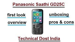 [Hindi] Panasonic GD25C CDMA+GSM Phone First Look, Unboxing, Overview, Pros & Cons in Hindi - TDI