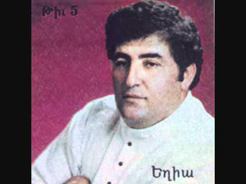 Yeghia Sanosyan - Namak Namak Full Version 1986 Նամակ Նամակ