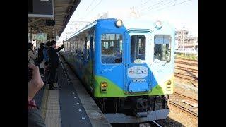 近鉄 2000系(観光列車つどいを使用した団体貸切電車)塩浜駅 発車