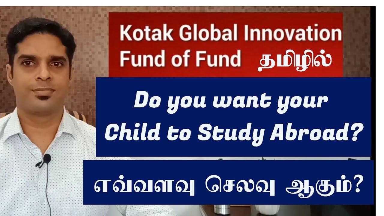 kotak Global Innovation Fund of Fund in Tamil | New fund offer in tamil | Nivas Narasimhan