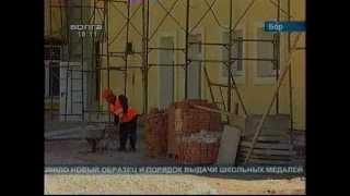 Губернатор оценил строительство двух детских садов в городском округе город Бор.