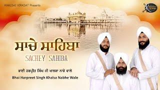 Tu Kaahe Doley Praniya | Bhai Harpreet Singh Ji Khalsa | Nabhe Wale | Gurbani Kirtan | Kirtan