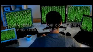 Как стать хакером? №1 начало.