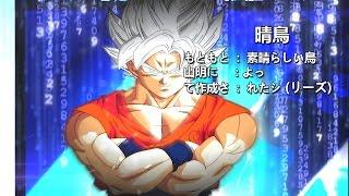 !! EXCLUSIVO !! NUEVO ENDING 8 - Boogie Back(初回限定盤) - FAN ANIMATION - DRAGON BALL SUPER 2017