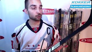 Обзор хоккейной клюшки True A5.2