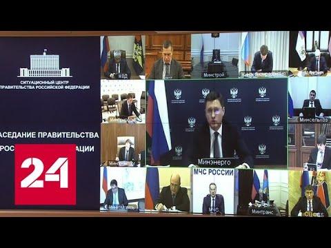 Новак: помешает ли стресс-сценарий в достижении пяти целей Энергетической стратегии - Россия 24