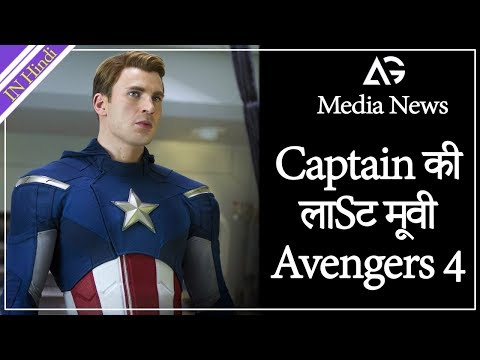 Chris Evans is DONE as Captain America after Avengers 4 AG Media News