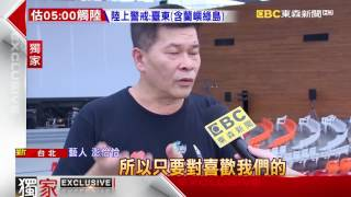 金鐘槓龜!澎恰恰憂:未來台灣會沒有綜藝節目