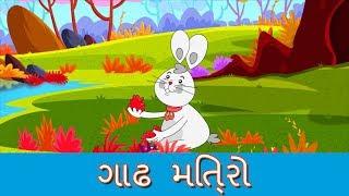 Presenting superhit gujarati varta for children 'ખાસ મિત્ર' (gujarati story children, cartoon, bal varta). your kids will surely love this new g...