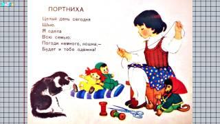�������� ���� О профессиях - стихи малышам, Борис Заходер ������