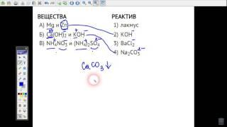 Химия ОГЭ. Задание 18