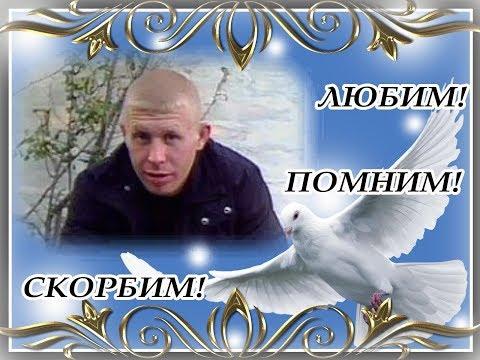 Уходите ... Стас Михайлов .Спасибо автору и исполнителю  .За песню ...