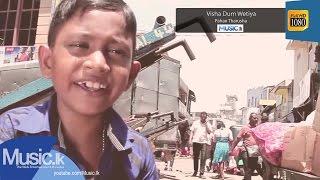 Visha Dum Wetiya Pahan Tharusha.mp3