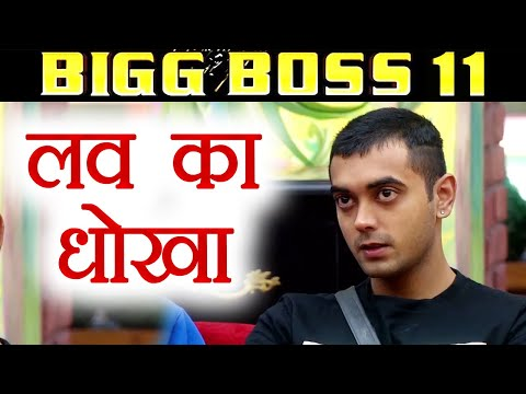 Bigg Boss 11: Luv Tyagi's CHEATING EXPOSED by Vikas Gupta during VOTE counting | FilmiBeat