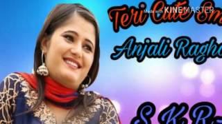 √ Teri Cute Smile || Raju Panjabi Anjali Raghav || Haryanvi New DJ Song 2017