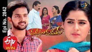 Baixar Manasu Mamata |  27th  February 2020  | Full Episode No 2842 | ETV Telugu