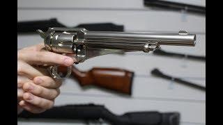 Revólver CO2 Remington 1875 4.5mm Niquel - Raridade