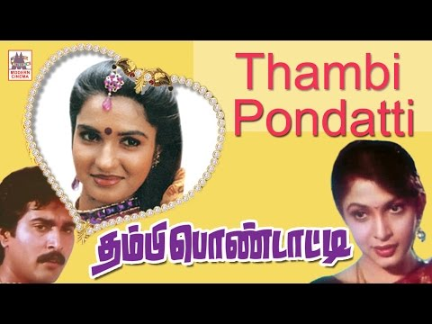 Thambi Pondatti Full Movie Rahuman Ramay Krishnan